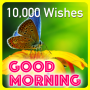 Good Morning Wishes Messages 10000+ Apk Update Unlocked