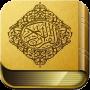 مصحف التجويد الملون رواية ورش Quran Apk Update Unlocked