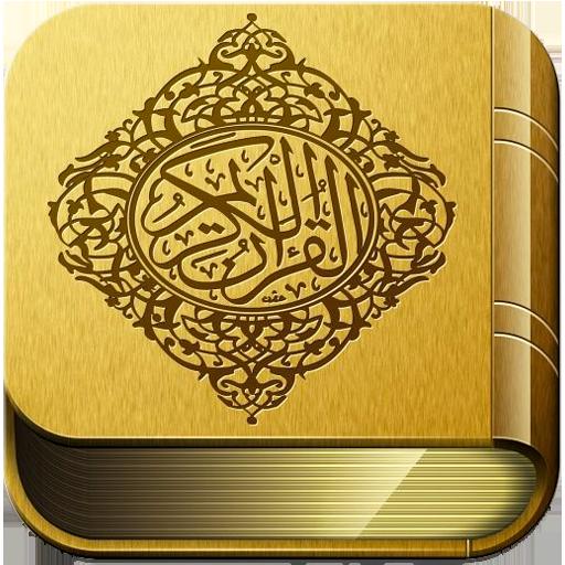 مصحف التجويد الملون رواية ورش Quran icon
