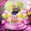 marcos para fotos de cumpleaños Apk Update Unlocked