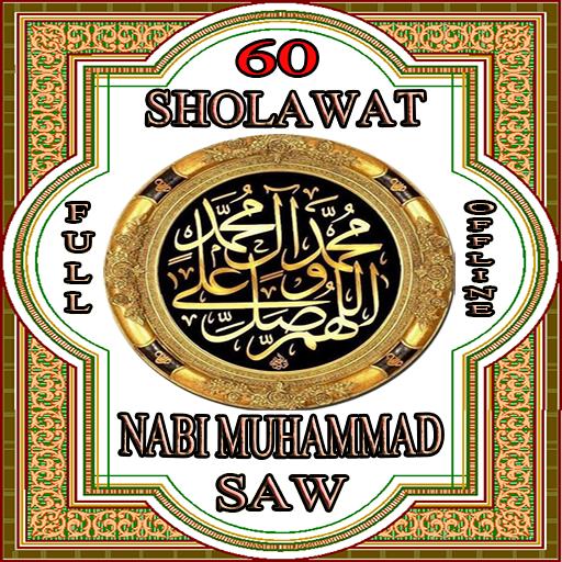 60 Sholawat Full Offline icon