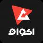 Akwam App : اكوام لمشاهدة افلام ومسلسلات Apk Update Unlocked