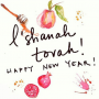 Rosh Hashanah Greetings Apk Update Unlocked