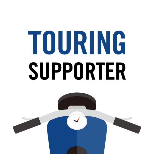 ナビタイム ツーリングサポーター -バイク・ナビ・駐車場・原付から大型車まで icon