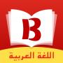 bookista-روايات عربية مجانية Apk Update Unlocked