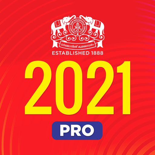 Malayala Manorama Calendar 2021 icon