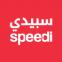 Speedi | سبيدي Apk Update Unlocked
