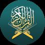 Quran: Al quran – al-quran Apk Update Unlocked