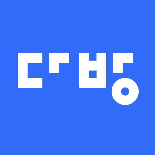 다방 – 대한민국 대표 부동산 앱 icon