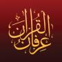 Irfan ul Quran – عرفان القرآن – Offline Reading Apk Update Unlocked