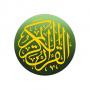 Quran Bangla (বাংলা) Apk Update Unlocked