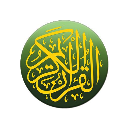 Quran Bangla (বাংলা) icon