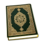 15 Lines Hafizi Quran Apk Update Unlocked