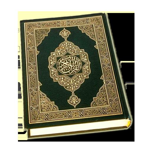 15 Lines Hafizi Quran icon