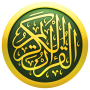Quran audio offline, Free Quran Apk Update Unlocked