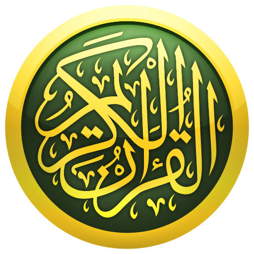 Quran audio offline, Free Quran icon