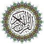 القرآن الكريم – المنشاوي – ترتيل – بدون نت Apk Update Unlocked