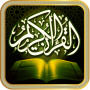 قرآن المدينة Apk Update Unlocked
