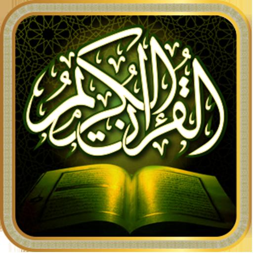 قرآن المدينة icon