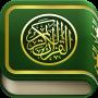 القرآن كامل بدون انترنت Apk Update Unlocked