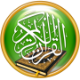 Quran light – the Quran clearly with pages Apk Update Unlocked