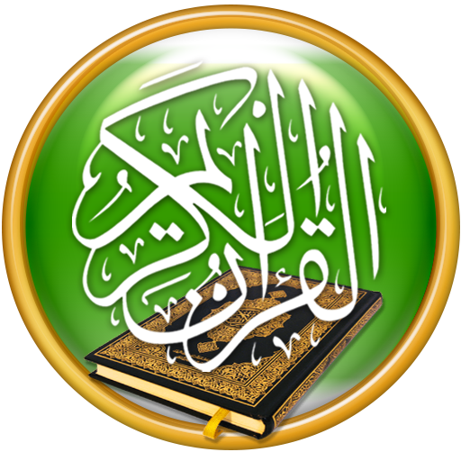 Quran light - the Quran clearly with pages icon