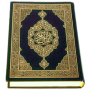 Quran sharif Apk Update Unlocked