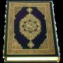 Quran sharif Apk Update Unlocked