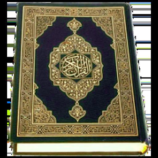 Quran sharif icon