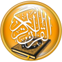 Golden Quran –  without net Apk Update Unlocked