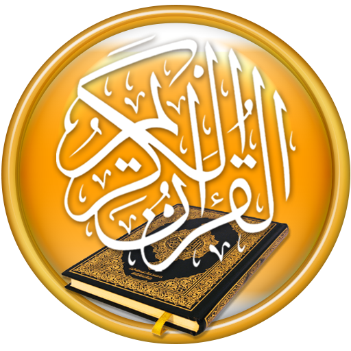 Golden Quran - without net icon