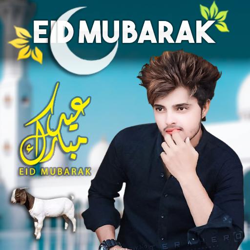 Eid Mubarak Photo Frames 2021 icon