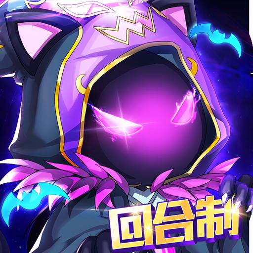 魔力:龍之紋章 icon