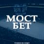 Mostbet: Ставки на спорт Apk Update Unlocked